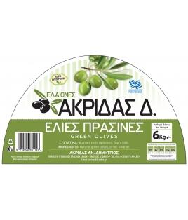 Ελιές Πράσινες 6 kg