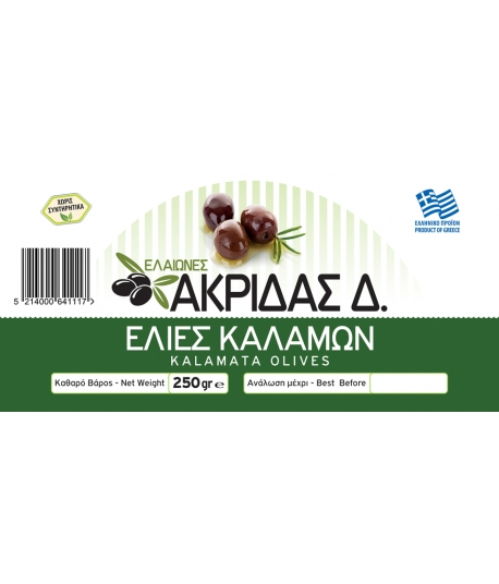 Eλιές Καλαμών 250gr