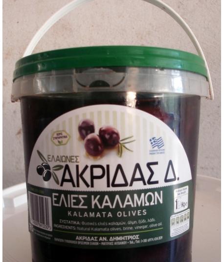 Ελιές Καλαμών 1 kg