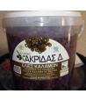 Ελιές Καλαμών σε ροδέλες 6kg